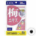 DHC 梅エキス 30日分 最安値比較