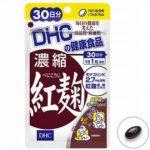 DHC 濃縮紅麹 30日分 最安値比較