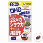 DHC 濃縮金時ショウガ+濃縮黒酢 30日分 最安値比較