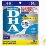 DHC DHA 30日分 最安値比較