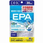 DHC EPA 30日分 最安値比較