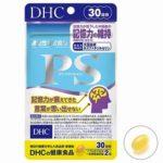 DHC PS ホスファチジルセリン 30日分 最安値比較