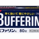 バファリンA 80錠 最安値比較