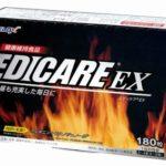 小林製薬 エディケアEX 最安値比較